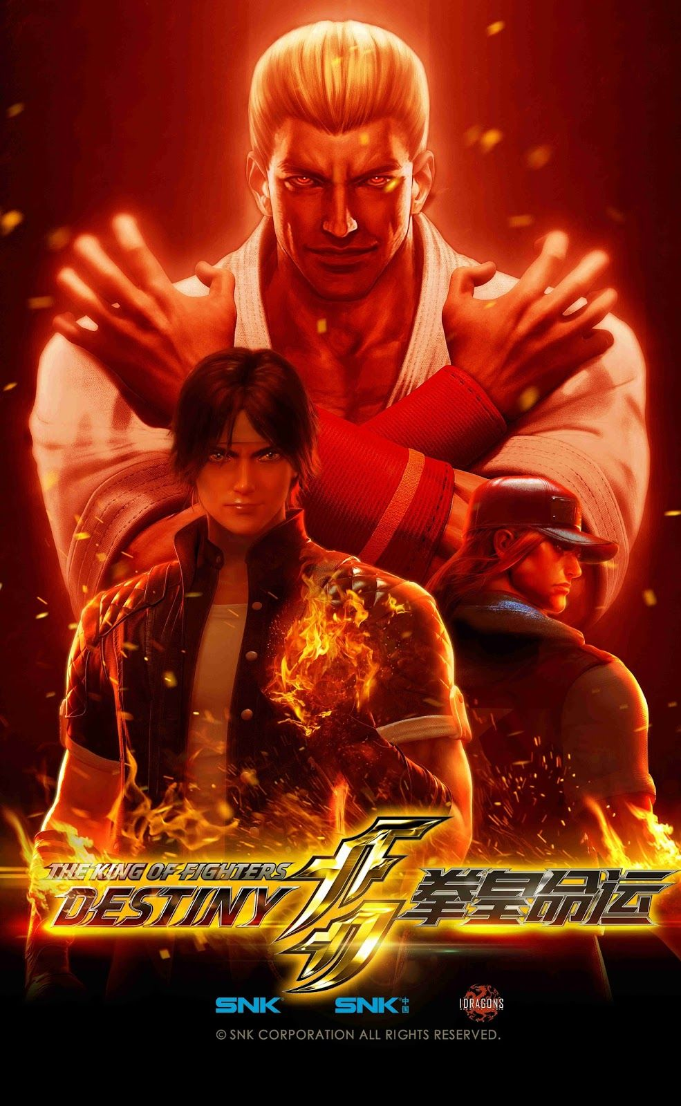 The King Of Fighters Destiny CGI Anime Movie Gets Movie