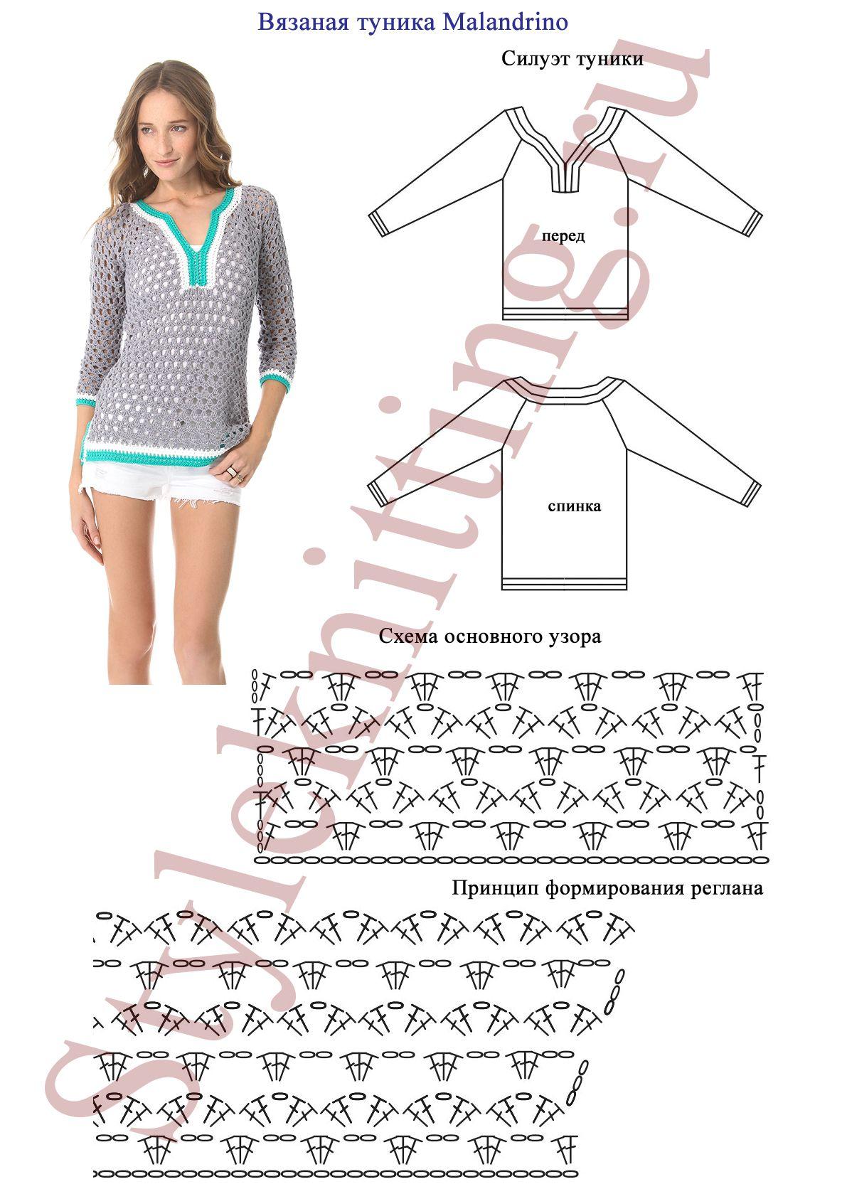 вязание крючком схемы модели бесплатно Remera Blusas Croché и