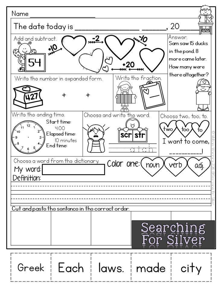 February Morning Work {2nd Grade} | Books Worth Reading