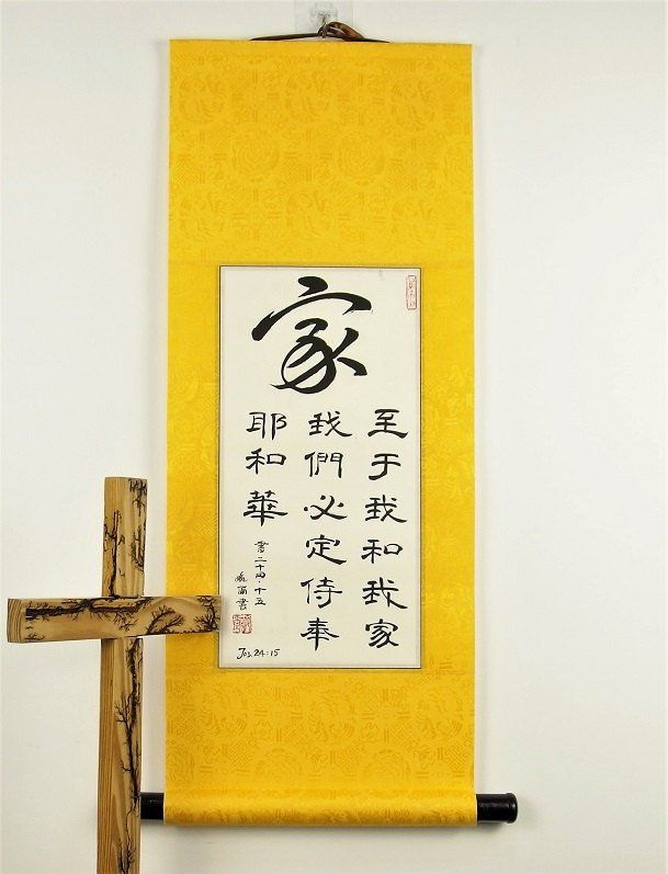 Art asian calligraphy chinese oriental scroll photo 240