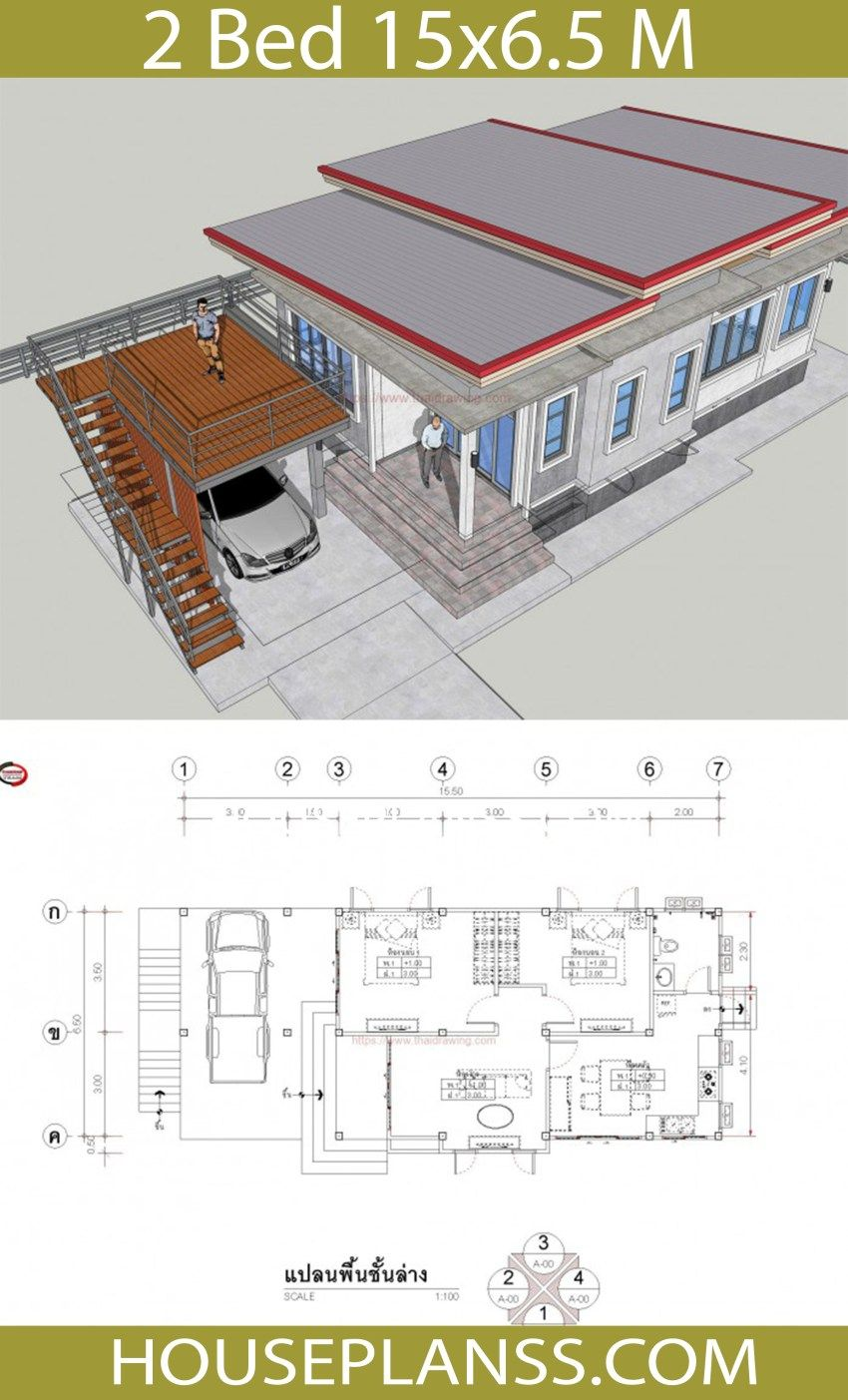 House Design Idea 13x15 5 With 4 Bedrooms House Plans S House Plans Model House Plan House Architecture Design