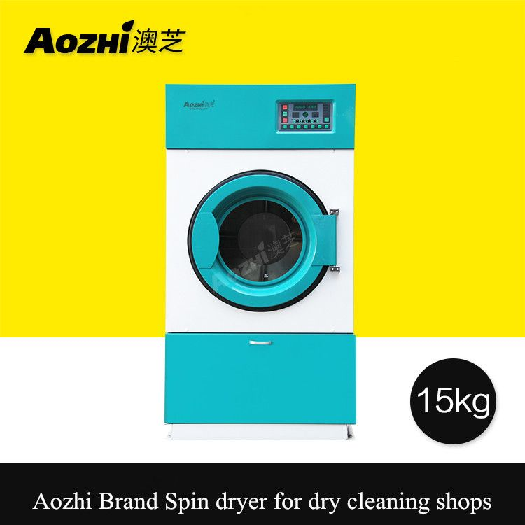 12kg 15kg 10kg 8kg Clothes Dryer For Dry Cleaning Shop Clothes Dryer Cleaning Folding Machine