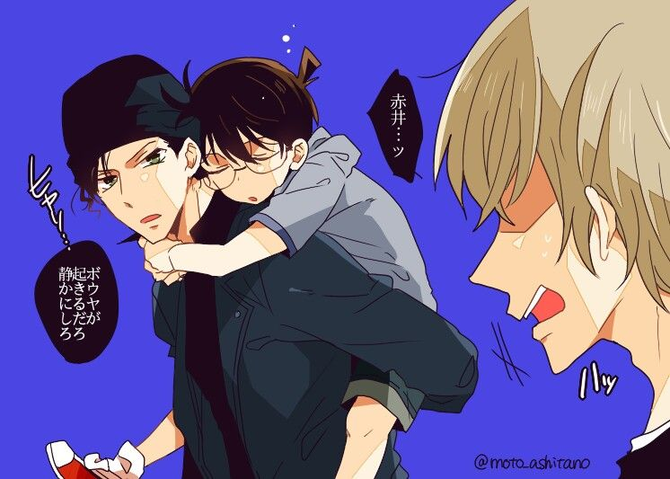 Detective Conan #Amuro #Akai #Conan Kudo Shinichi, Case Closed, Magic Kaito