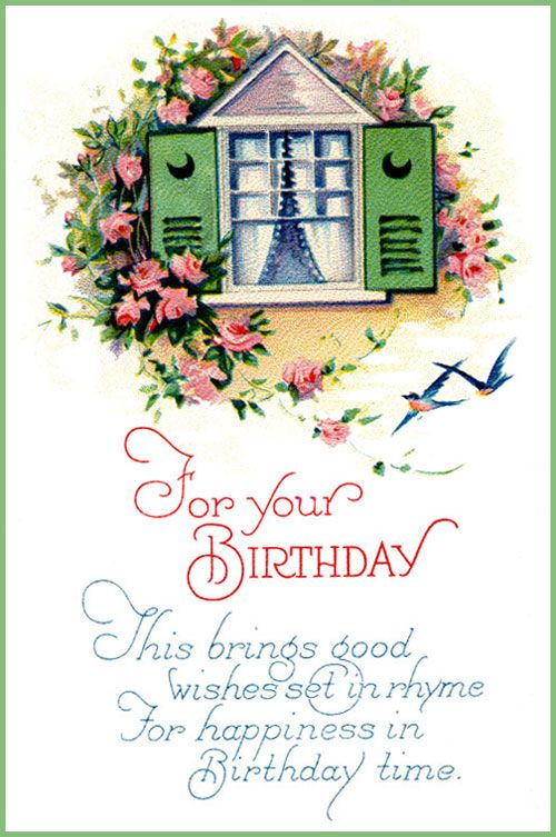 images of birthday cards Happy Birthday card – Birthday Cards Photos