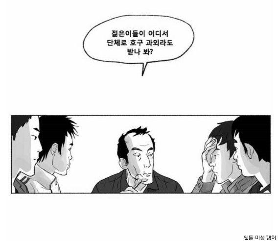 한국은행 출신 경제전문기자가 제안하는 생존전략