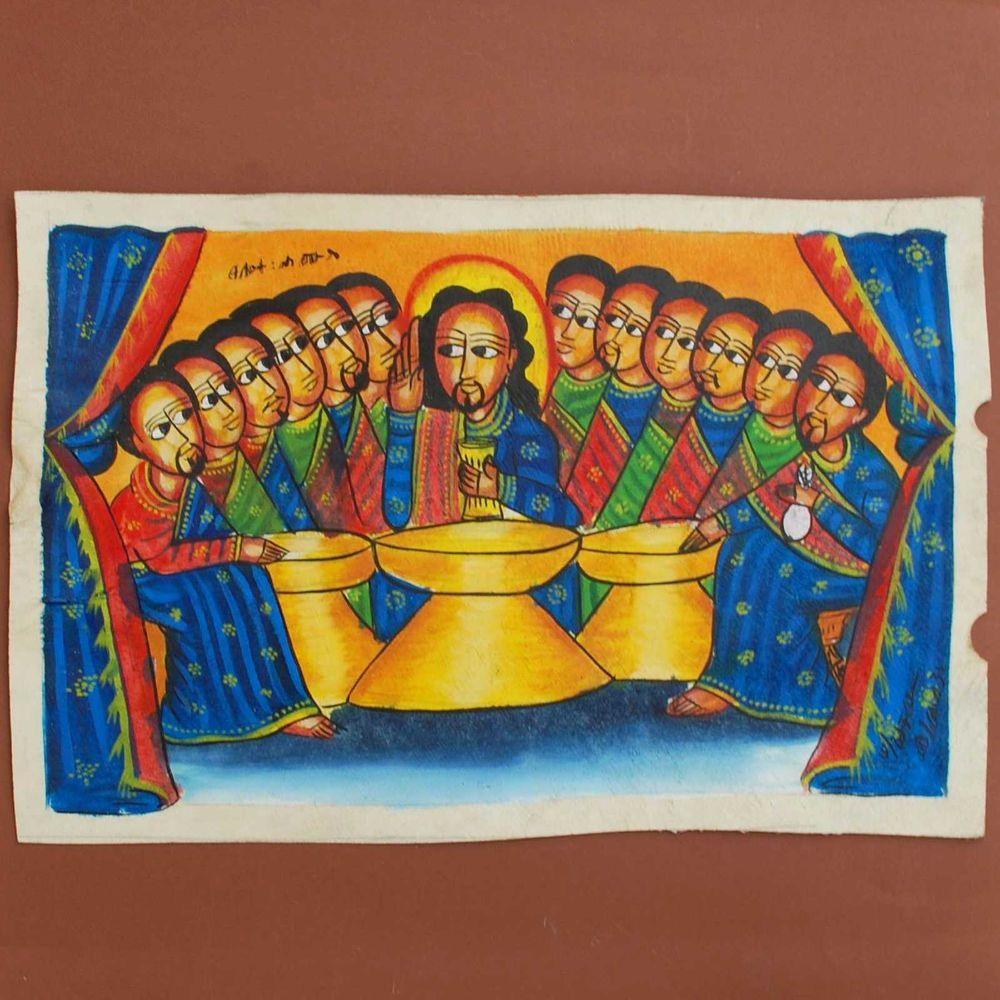 Ethiopian Leather Painting Handpainted Art Coptic Icon. Supper Jesus Religious