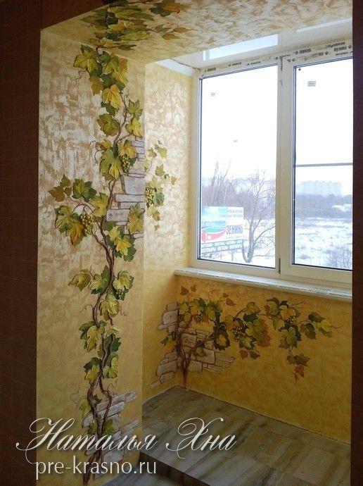 Барельеф виноград на балконе Москва | Windows | Pinterest ...