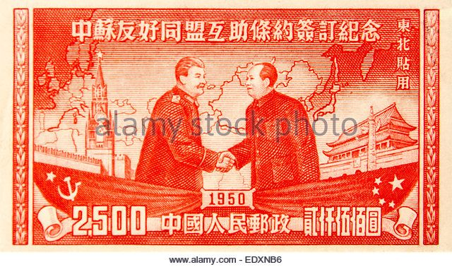 Image result for images of people's republic stamps