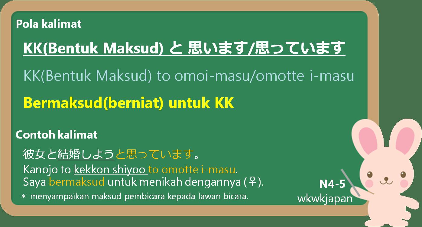 k-161-3 | japanese | Pinterest