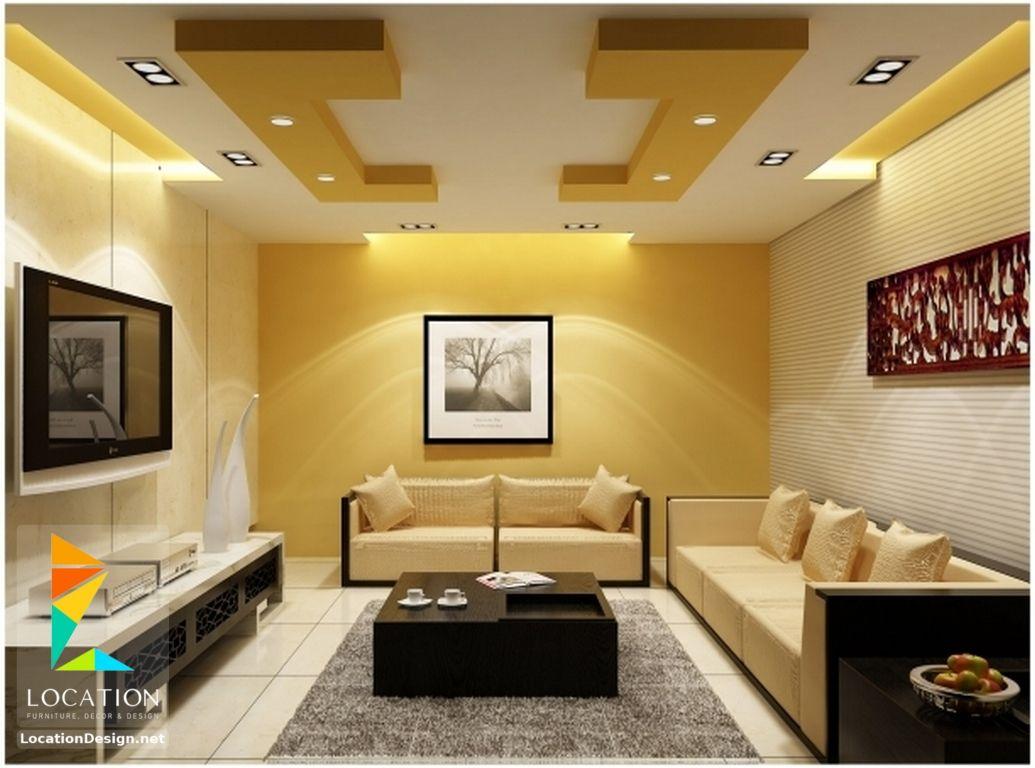 احدث افكار ديكور جبس اسقف الصالات و الريسبشن 2017 2018 Ceiling Design Living Room Pop Ceiling Design Ceiling Design Modern