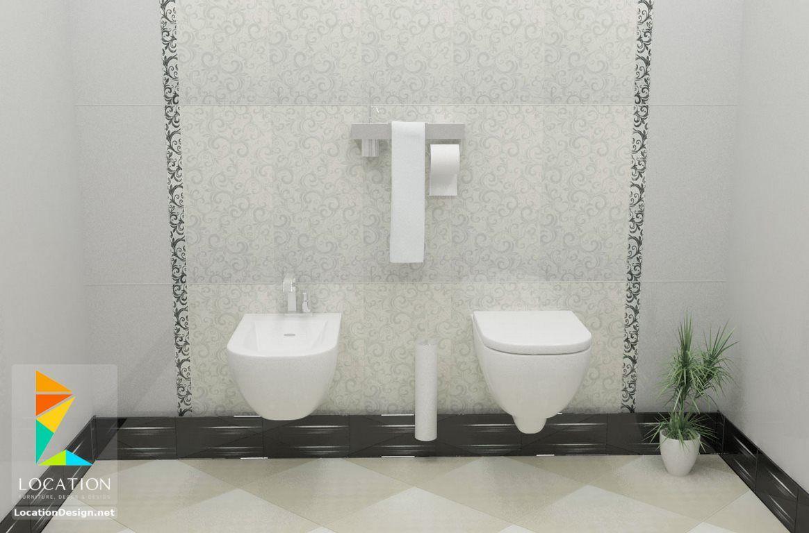 أحدث واجمل سيراميك حمامات مودرن للأرضيات والجدران حمامات