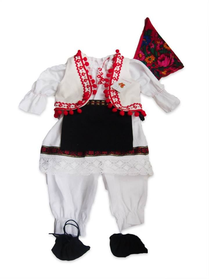 Costum Popular Botez 13000 Lei Cod Produshf 00449 Botez By