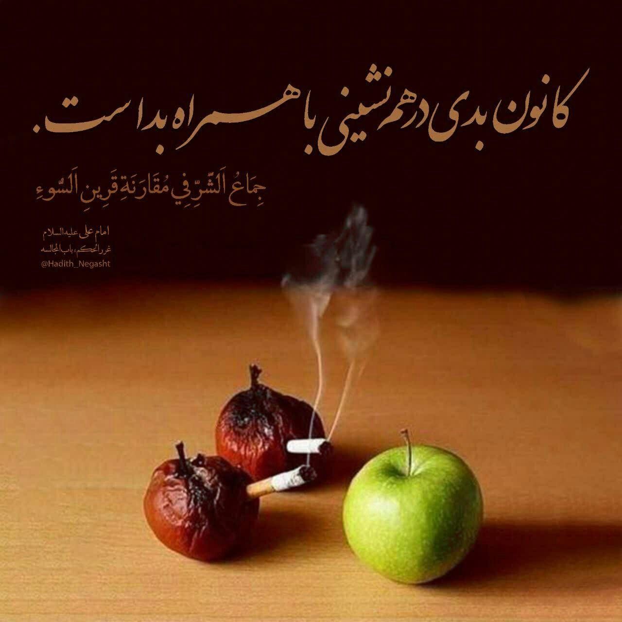 Pin By Samantha Ramirez On God S Warmth Islamic Quotes Wallpaper Holy Quran Hadith