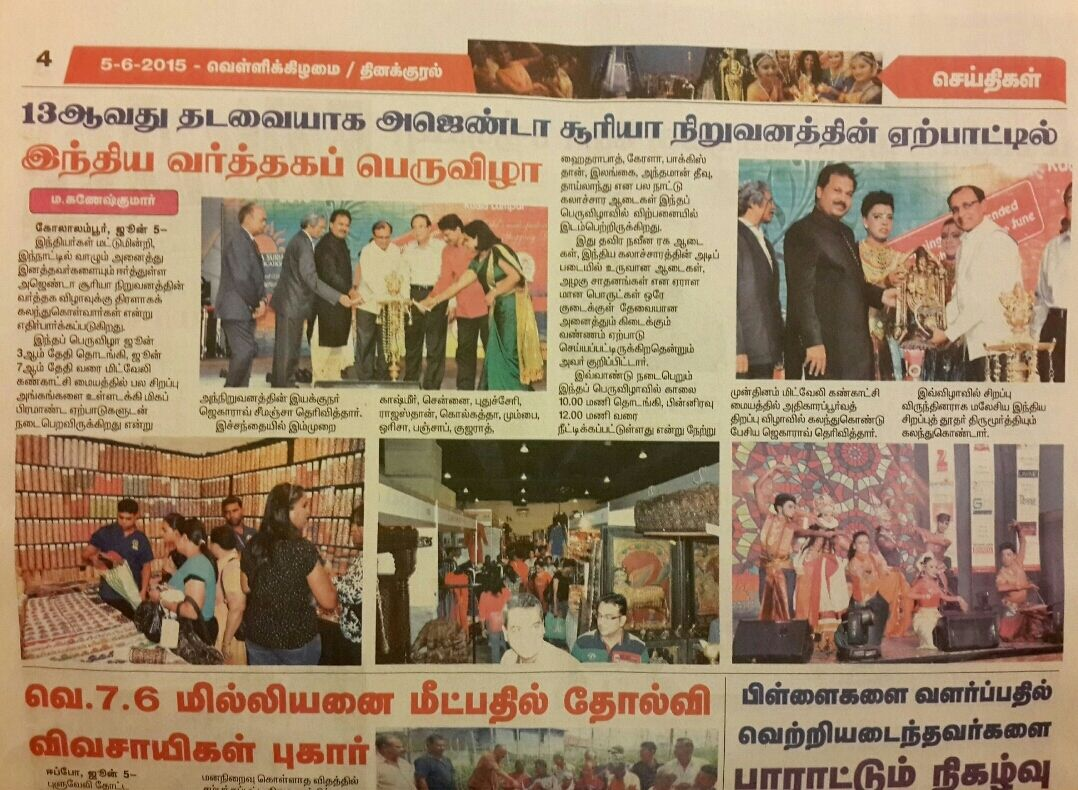 Inauguration of 13th Global Indian Festival covered by Dinakural News, Malaysia