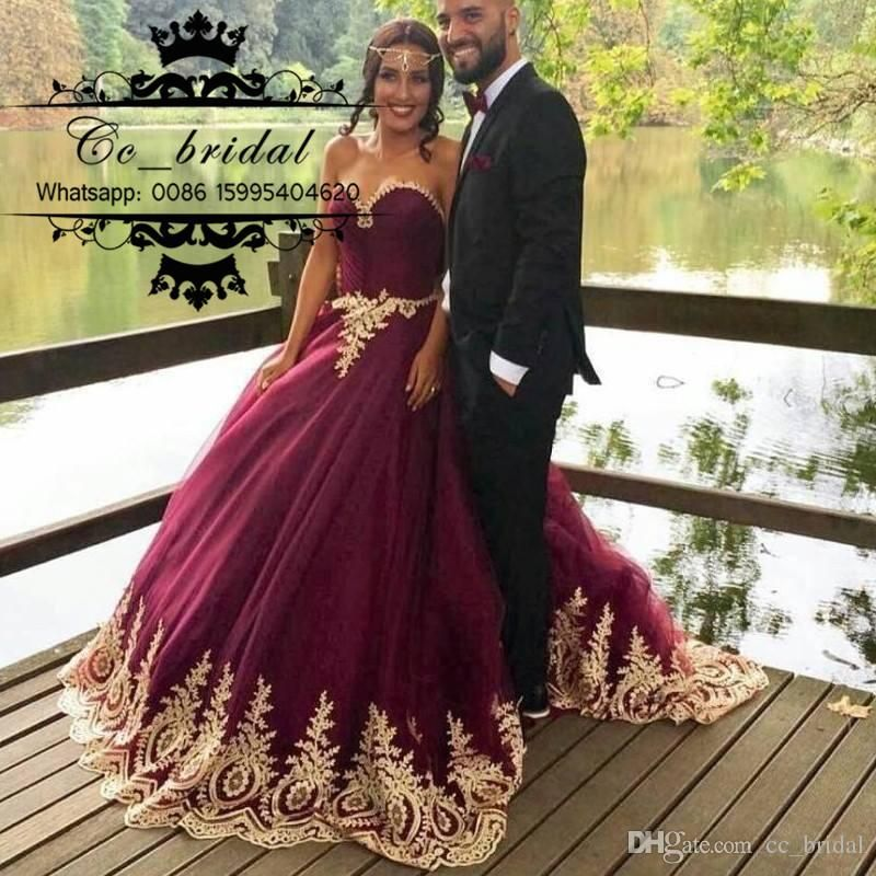 Burgundy Gold Tulle Lace Prom