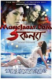 free download om santi om mp3 song