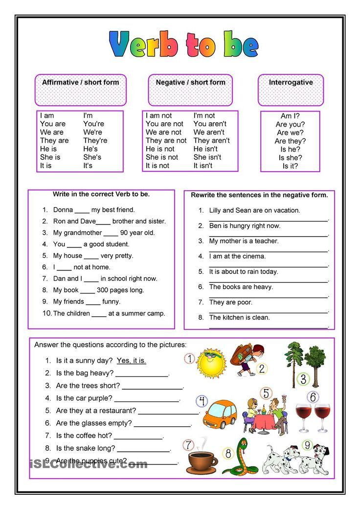 The Verb To Be English Verbs English For Beginners English Grammar Worksheets