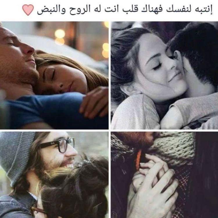 Pin By شعاع الشمس On رمزيات Love Romantic Poetry Sweet Love Quotes Romantic Words