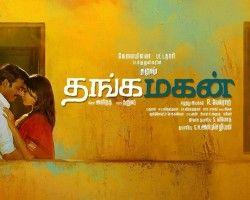 Dhanush S Thanga Magan Beats Dilwale Bajirao Mastani Tamil Movies Mp3 Song Mp3 Song Download