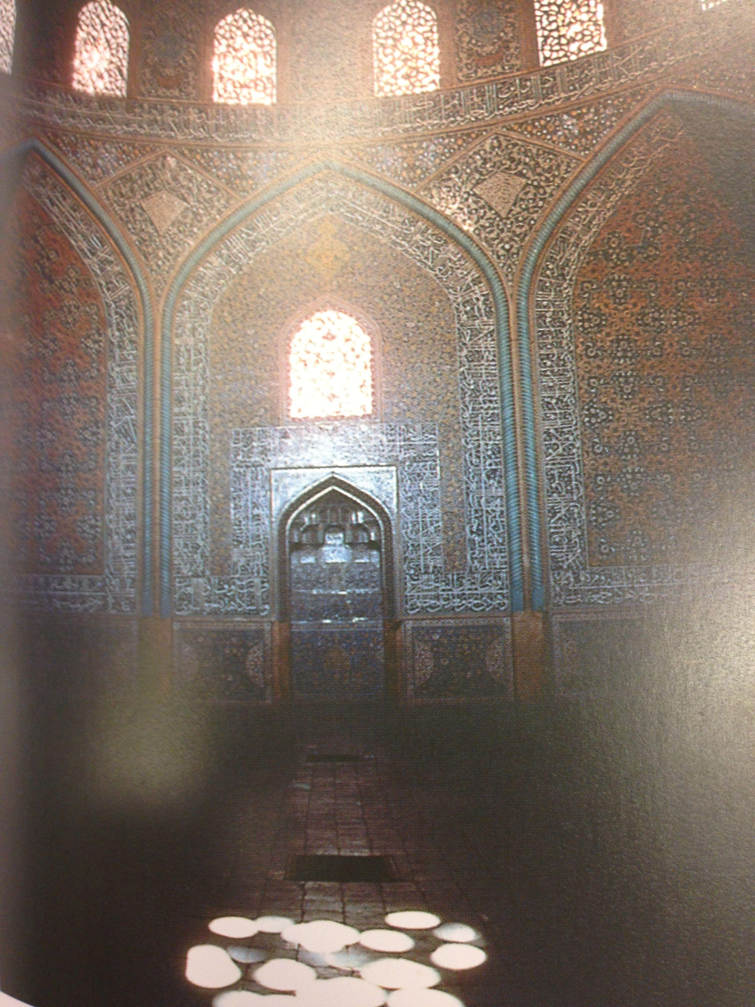 Mosque Of Shaykh Lutfallah Isfanhan 1603 19 Interior Pg313 Taj Mahal Mosque Landmarks