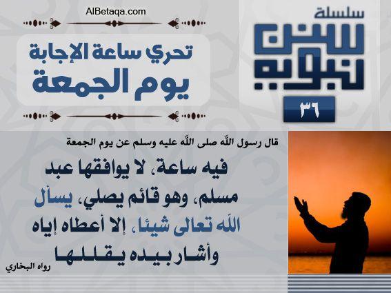 سنن نبوية Tech Company Logos Company Logo Islam