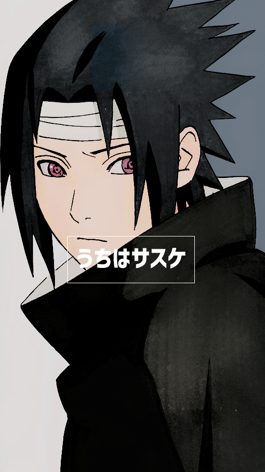 Anime Lockscreen Tumblr Wallpaper Naruto Shippuden Itachi