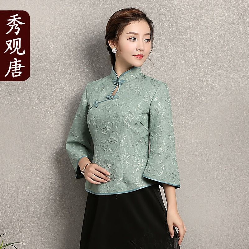 185a336979a77 Elegant Stand-up Collar Jacquard Chinese Blouse - Chinese Shirts   Blouses  - Women