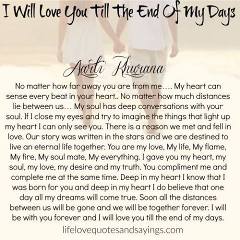 I Will Love You Till The End Eternal Ink By Aarti Khurana Love