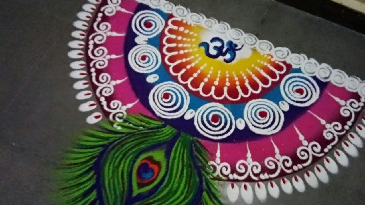 10 Best Sanskar Bharti Rangoli Designs To Try In 2019