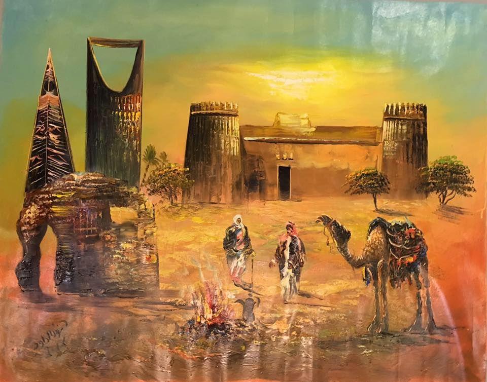 نتيجة بحث الصور عن لوحات تراثية سعودية National Day Saudi Art Lessons Painting