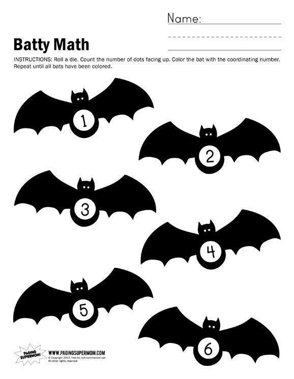 Halloween Math Worksheet Numbers 1-6