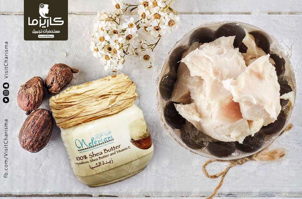 زبدة الشيا الطبيعية من نفرتاري Food Butter Shea Butter