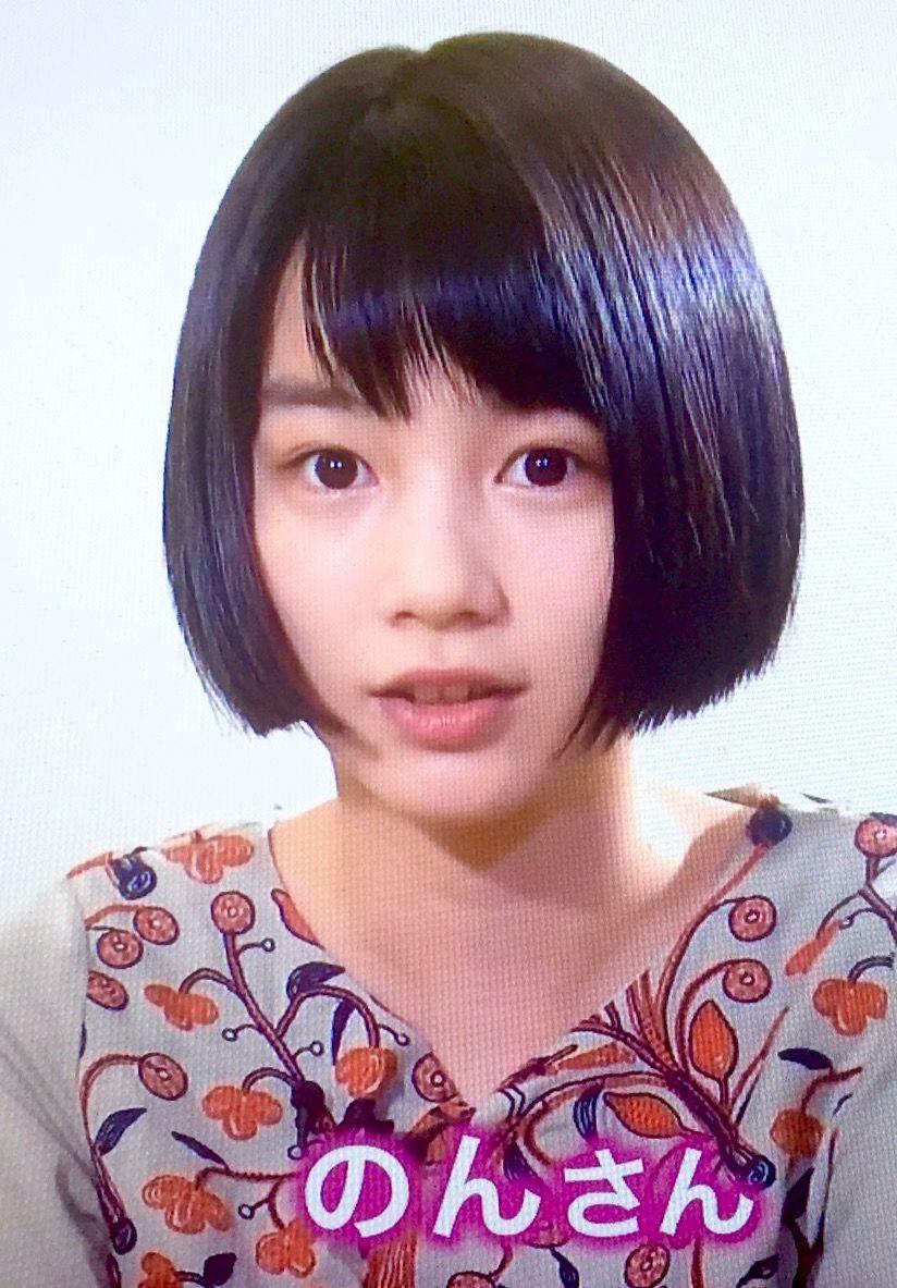 能年玲奈〟で自動録画されてた去年の「おばんですいわて」見たら