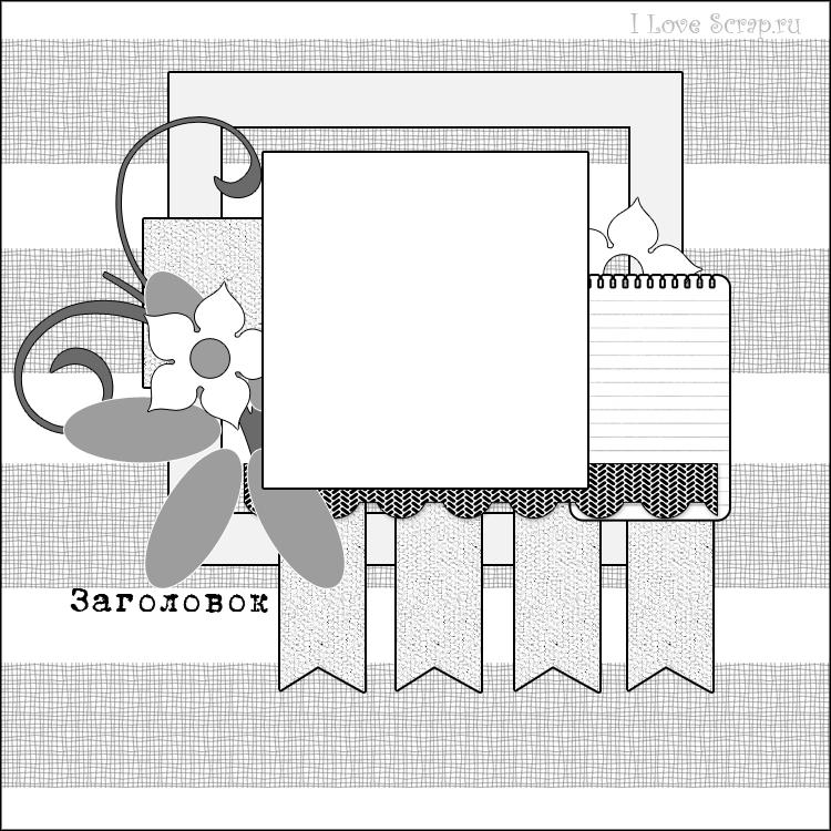 Схемы скрапа для открыток