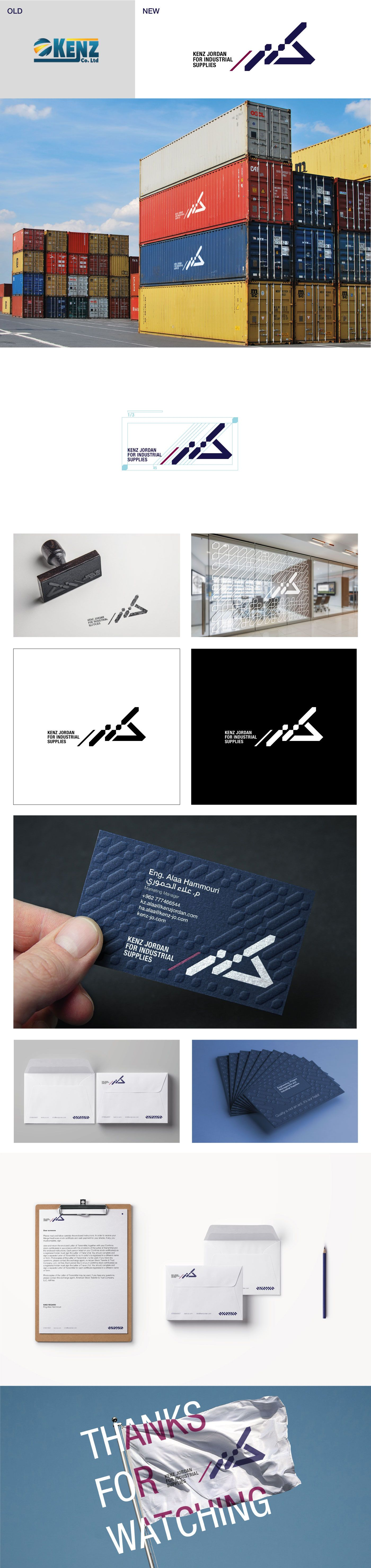 Rebranding Project For Kenz Jordan Company Kenz Jordan Company Is One Of The Leading Suppl Visual Identity Design Branding Design Logo Business Card Branding