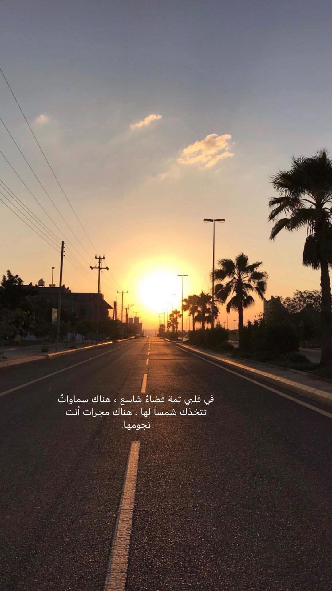 اقتباسات Sky Photography Nature Cover Photo Quotes Quran Quotes Love