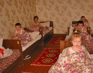Russian Children Orphanage Friends of Russian Orp...