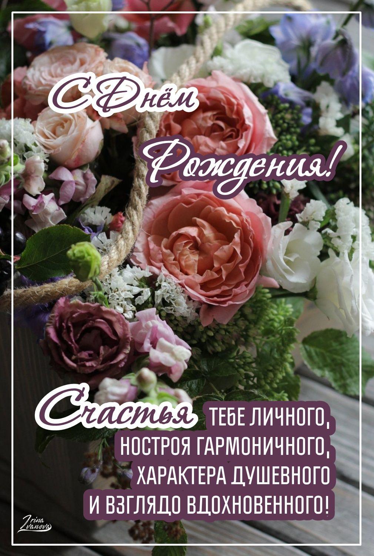 Pozdravleniya S Dnem Rozhdeniya Krasivye V Proze Zhenshine Muzhchine Podruge Mama Sestre Birthday Wishes Happy Birthday Birthday