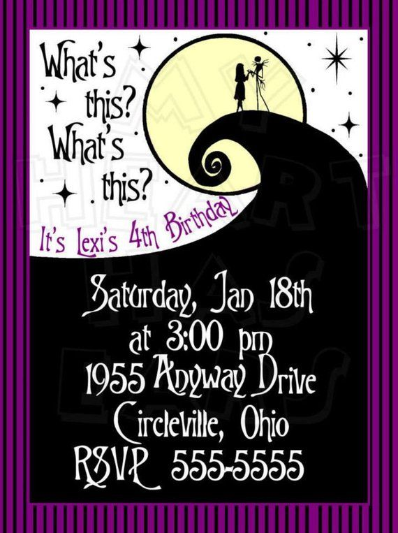 Pin By Jm Cates Beier On Whitleys Party In 2021 Christmas Birthday Invitations Christmas Birthday Party Birthday Halloween Party