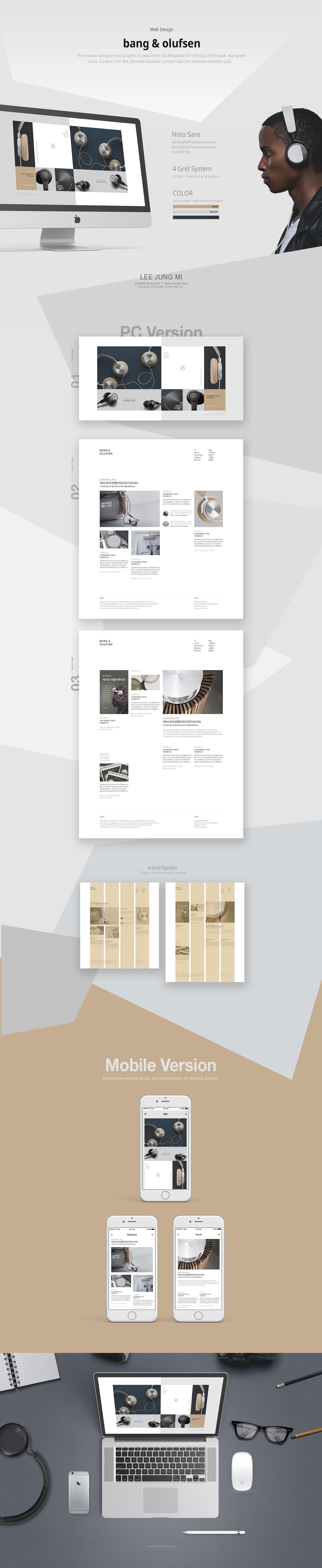 Bang & Olufsen redesign - Design - Lee-jungmee
