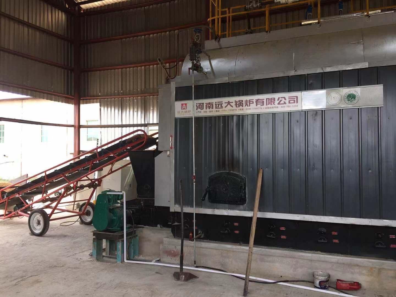 Ricehusk fired boiler in Ricemill Steam boiler, Rice