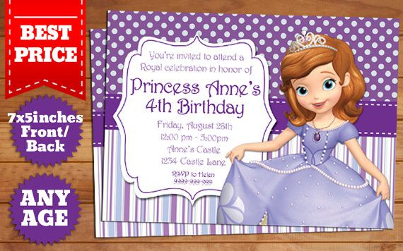 This Instant Downloadable Is For A Photoshop PSD Birthday Invitation Template In Sofia The First Theme Our Templates Are Designed To Be