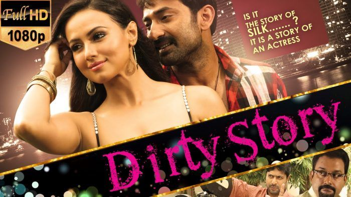 the dirty picture hindi full movie in h d
