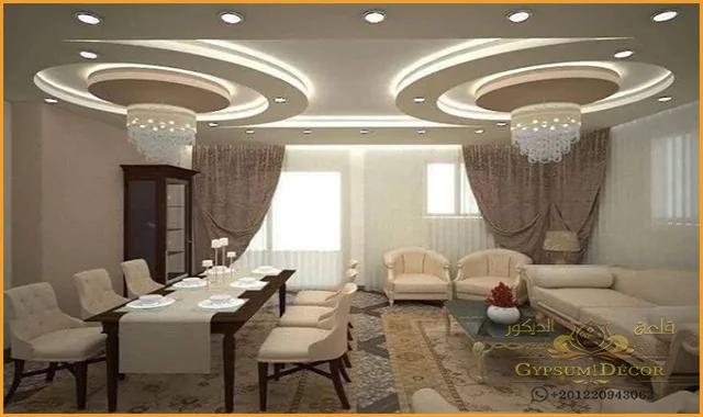 اسقف معلقة بسيطة 2021 Interior Design Modern Decor Home Decor