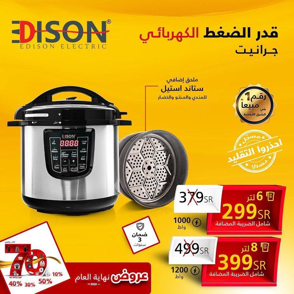 وجد العديد من أنواع قدر الضغط الكهربائي المتوفرة في الأسواق فإذا أردت ان تشتري قدر ضغط كهربائي جيد و مناسب يمكنك الإطلاع Kitchen Appliances Cooker Rice Cooker