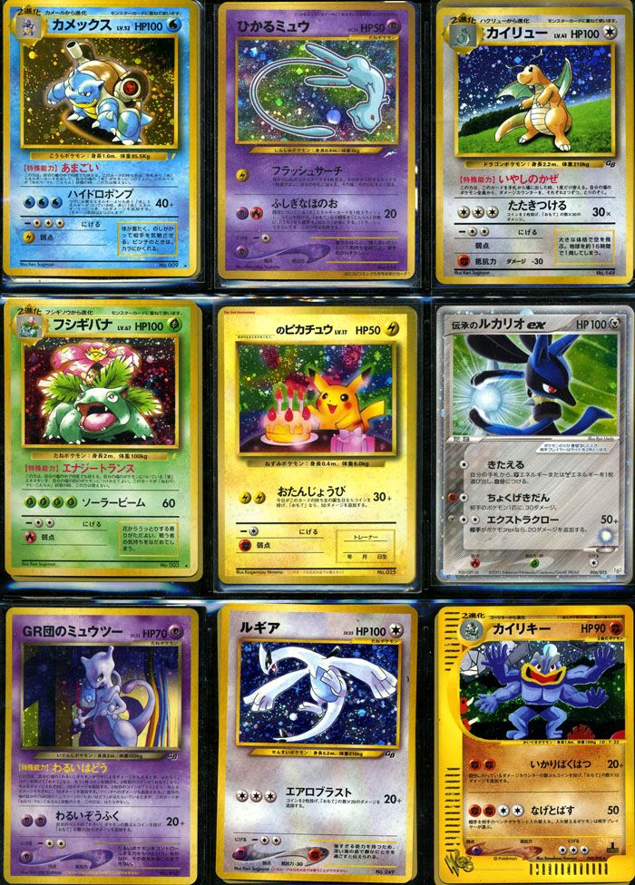 How To Find Rare Japanese Pokemon Cards Turning Japanese Pinterest Japanese Pokemon Cards