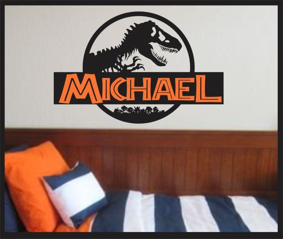 Jurassic Park Wall Decal Jurassic World Dinosaur, Boys