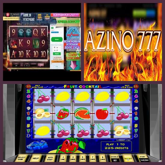 azino777 на деньги