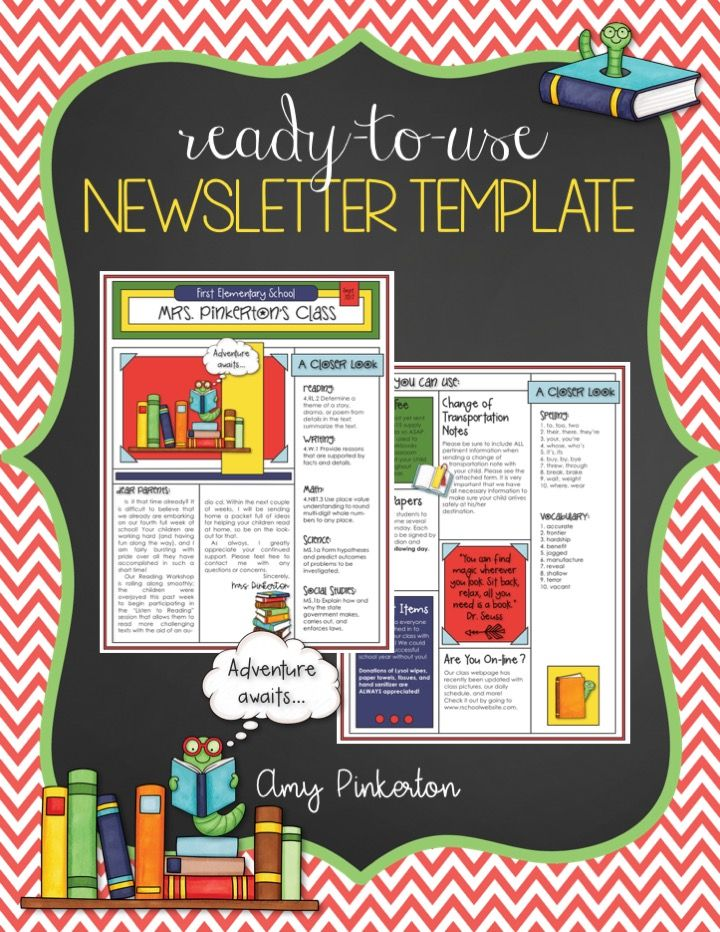 super cute class newsletter template for all subject reading or