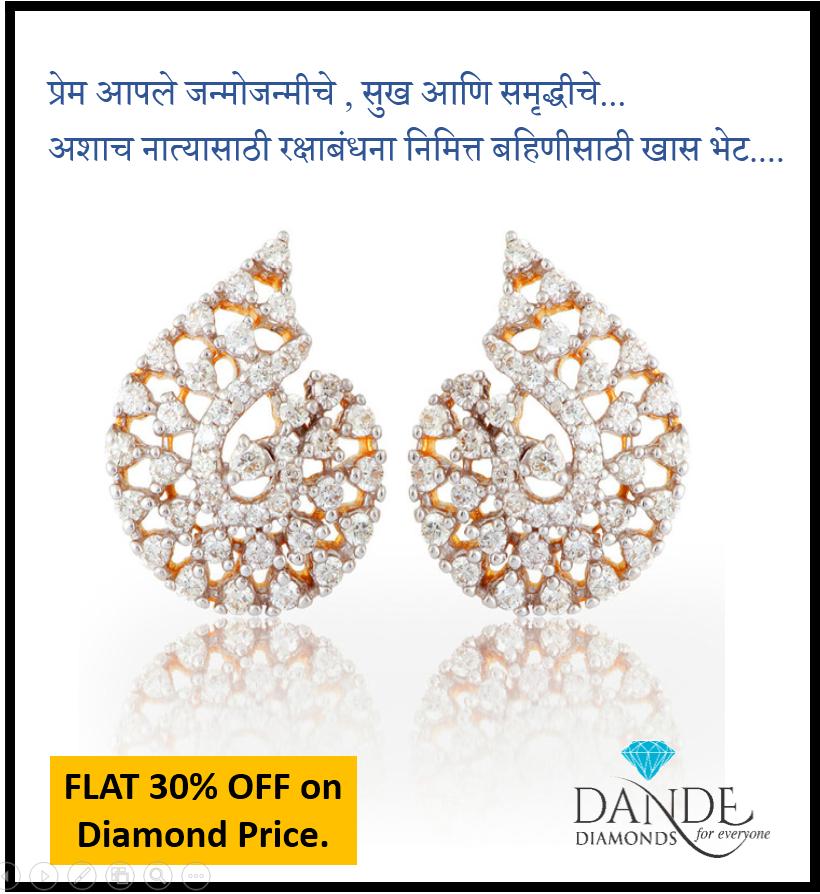 18+ Govind and sons fine jewelry info